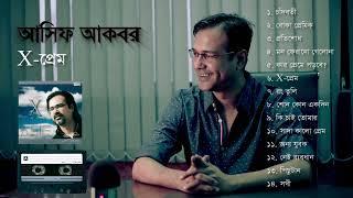 Asif Akbar | X-PREM- (2013) | Full Album Audio Jukebox