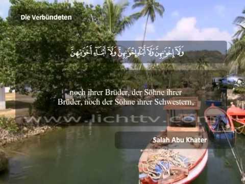 170   Juz 22   Die Verbündeten (51-59)   Salah Abu Khater video