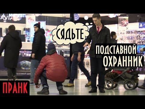 Безумный Командир Пранк | Boris Pranks