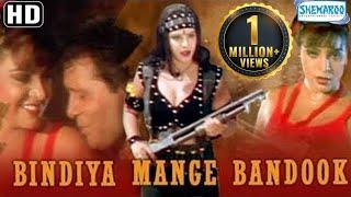 Bindiya Maange Bandook (2000) - Hindi Full Movie In 15 Mins - Sapna - Joginder - Raza Murad