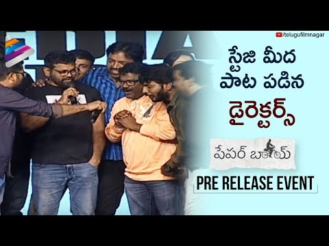 Tollywood Directors Sing Paper Boy Song | Paper Boy Pre Release Event | Sukumar | Allu Aravind