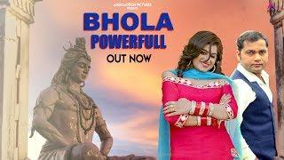 Bhola Powerfull   Anjali Raghav   New Kawad Song 2019 DJ   Bhole Baba Song   Shiv Bhakti Song