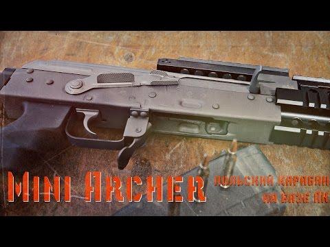 Карабин Mini Archer. Польская модификация АК под патрон 5.56х45