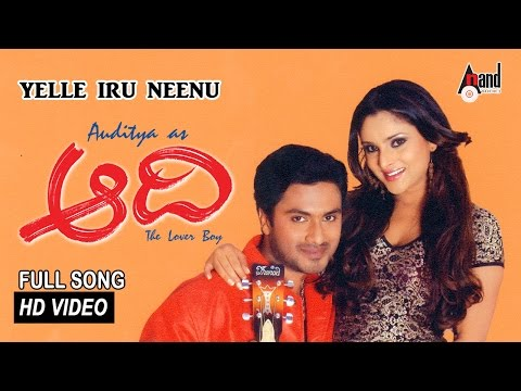 Aadi|Yelle Iru| Feat.AudityaRamya|NEW KANNADA| FULL SONG