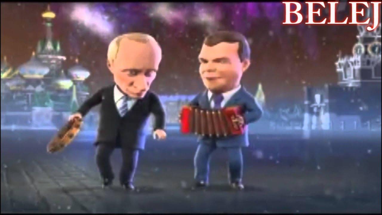 Мульт поздравление медведева и путина фото 131