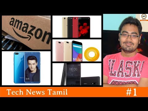 #1 Tech News Tamil | Truecaller backup, Amazon sale , nokia 6 orea update,karbon  s7 etc.| Tamil