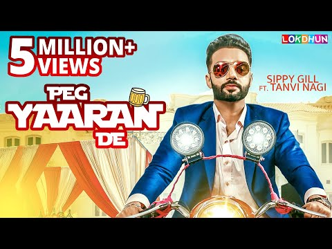 Sippy Gill : Peg Yaaran De ( Full Song ) | Latest Punjabi Song 2017 | Tanvi Nagi | Laddi Gill