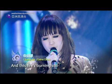 [hd] 亞洲星光大道3 第19集 朱俐靜 - I Surrender   Celine Dion video
