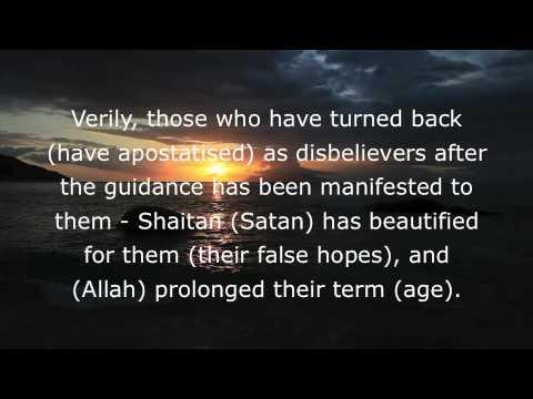 Imam Faisal Surat Muhammad
