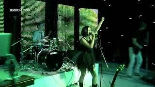 Яжевика - Так молоды (live)