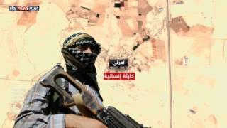 القوات العراقية تفك حصار بلدة آمرلي