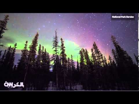 ظاهرة خلابة تلون سماء ألاسكا