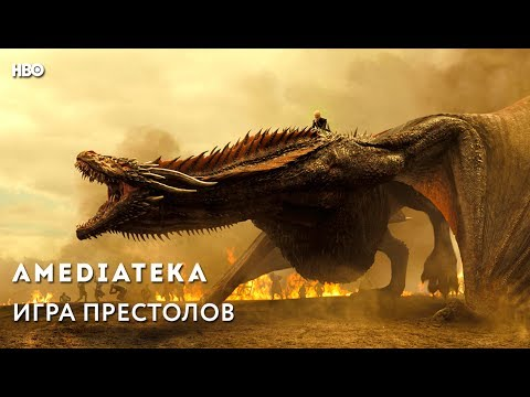 Игра Престолов 7 сезон | Game of Thrones | Трейлер 2