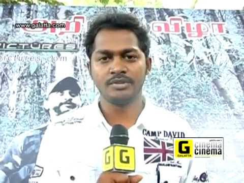 Por Kutram Team Speaks About The Movie