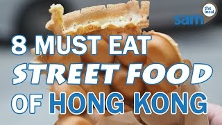 8 Must-Eat Street Foods of Hong Kong