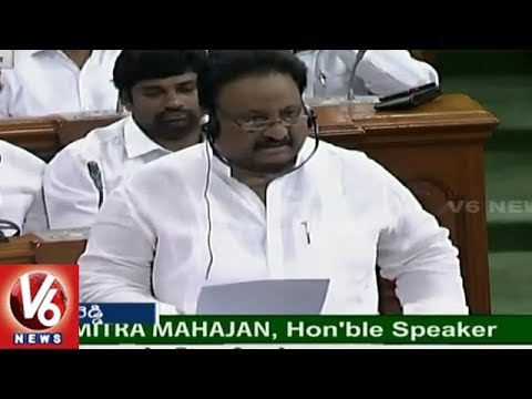 TRS MP Jithendher Reddy Demands Central Govt To Allot Land For Telangana Secretariat | V6 News