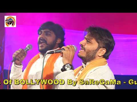 Maa Tujhe Salaam  By Hardik Pandya (Gurubhai) & Parth , Indian Patrotic Songs By SaReGaMa - Gujarat