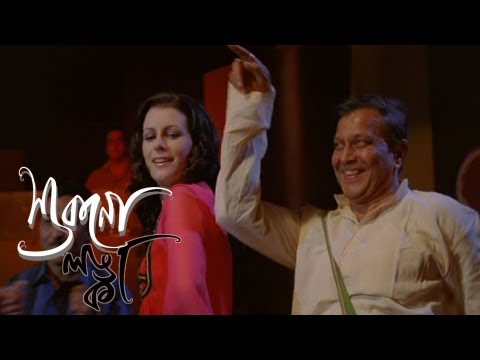 Singh Nei Tobu Naam Taar Singho | Shukno Lanka | Mithun Chakraborty, Sabyasachi, Debashree video