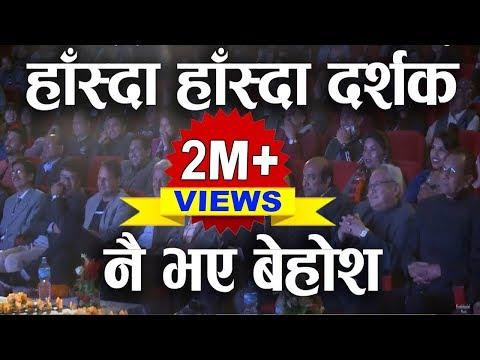 Comedy Aashis Thakuri हाँस्दा हाँस्दा दर्शक नै बेहोश भए    Bindabasini Musical Night 2074