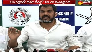 YCP BC Garjana is a Grand Success | MLA Anil Kumar Yadav Press Meet