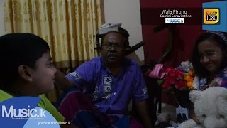 Wala Pirunu - Gamini Senavirathne