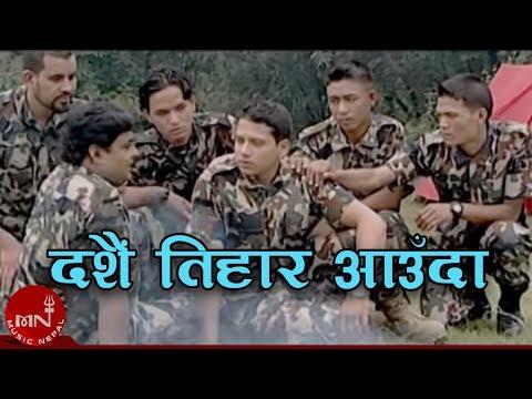 Dashain Tihar Aauda By Bishnu Khatri And Bima Kumari Dura    Dashain Tihar Song 2071 video