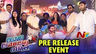 Achari America Yatra Pre Release Event || Manchu Vishnu || Pragya Jaiswal