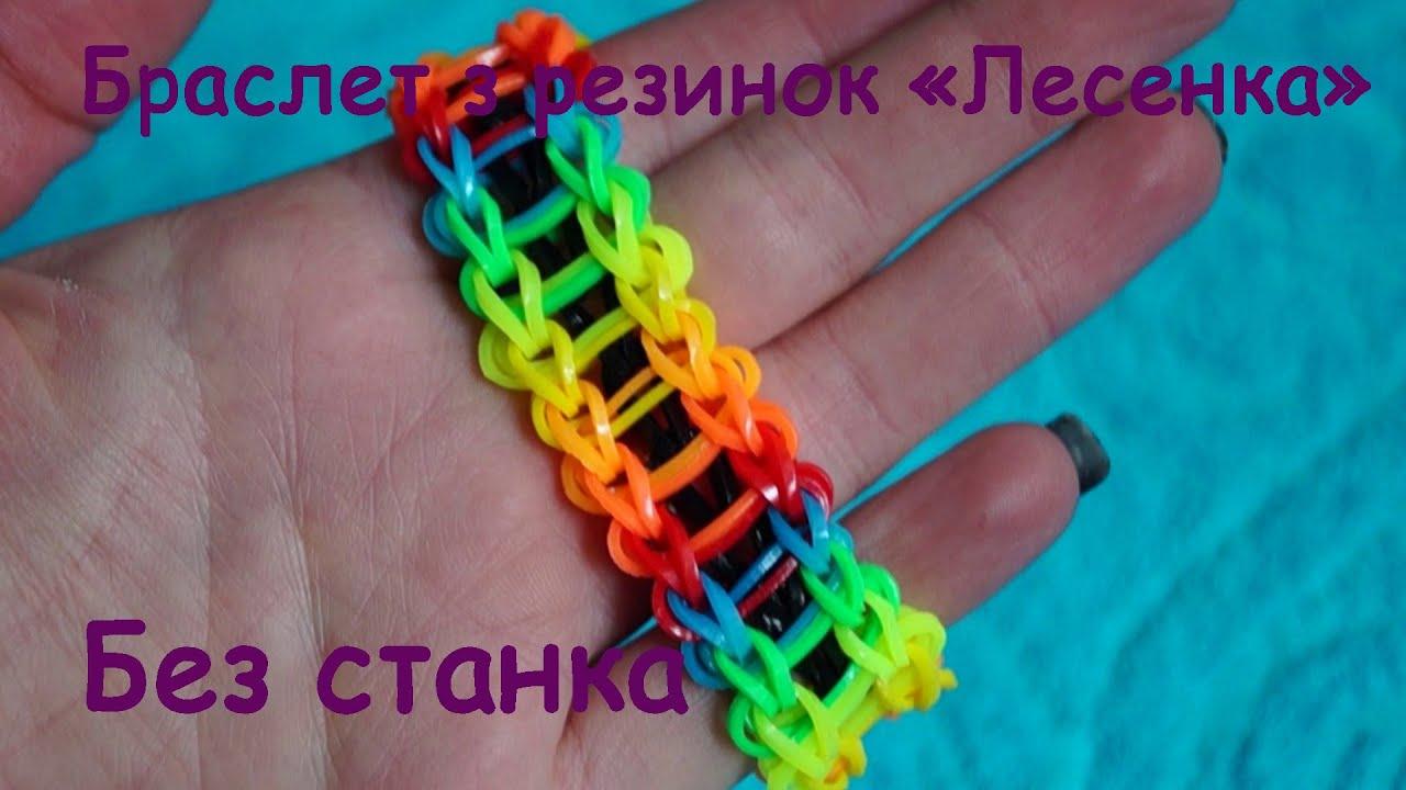 Браслет Триада из резиночек - плетение на станке