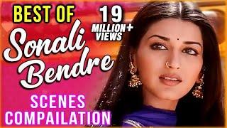 Best Of Sonali Bendre | Sonali Bendre Best Scenes From Hindi Movie Hum Saath Saath Hain