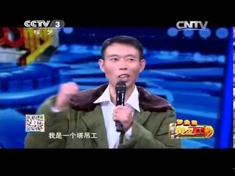 陸綜-黃金100秒-20140302 歌曲《青花瓷》 演唱:房新杭