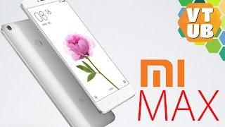 Xiaomi Mi Max Pro 64GB и МЕГА ЭКРАН - Распаковка - Комплектация - Внешний Вид