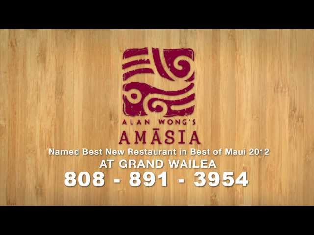 Amasia at Grand Wailea 808-891-3954