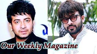 ১ ভিডিও তে শাকিব খানের টুকরো টুকরো সব খবর Part 10 | Shakib khan All News | Our Weekly Magazine