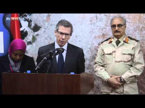 ليون: نسعى لاستعادة الأمن بليبيا