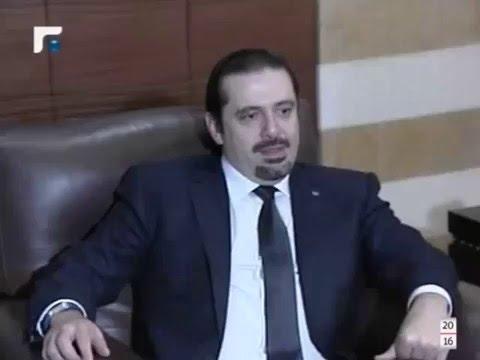 الحريري يلتقي سفير المغرب ووفدا من حركة التجدد الديموقراطي