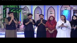 Ali Ali Maula Ali | Farhan Ali Waris | Naat | Ishq Ramazan | TV One | 2017