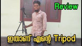 എന്റെ Tripod ഇതാണ് | Simpex VCT-691RM Professional Video Tripod Review|