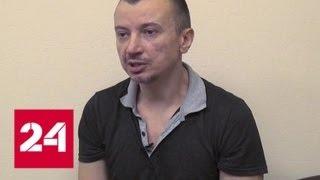 В ДНР задержан подозреваемый в покушении на Александра Захарченко - Россия 24