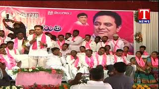 MInister KTR Participated in TRS Cadre Meet | Yellareddy Peta  live Telugu