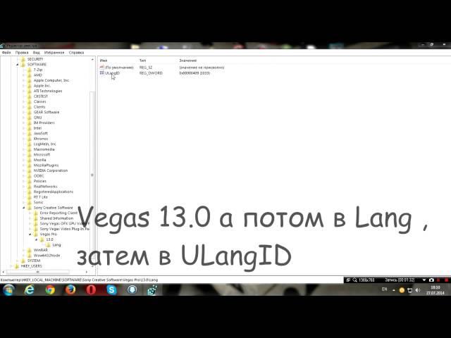 Как сделать русский язык в sony vegas 9