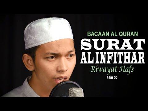 Bacaan Al Quran Juz Amma - Surat 82 Al Infithar - Oleh Ustadz Abdurrahim