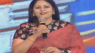 jayasudha-speech-at-lion-audio-launch-balakrishna-trisha-krishnan-radhika-apte