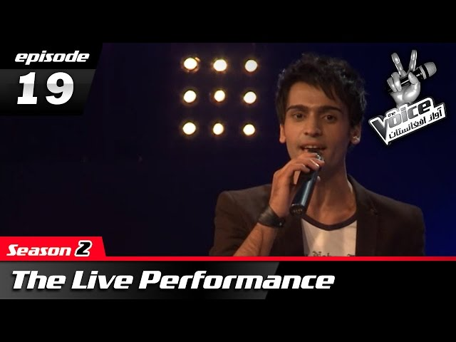 The Voice of Afghanistan: Live Performance  - Episode.19