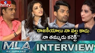 MLA Movie Team Exclusive Interview | Nandamuri Kalyan | Ram | Kajal Aggarwal | hmtv