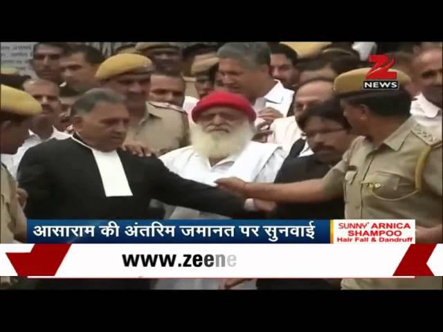 Jodhpur sessions court to hear Asaram's bail plea today
