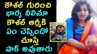 Kaushal Wife Neelima Emotional Speech About Kaushal Army | #BiggBossTelugu2 |TTM