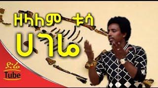 Ethiopia: Zelalem Tusa - Hagere - New Ethiopian Music Video 2016
