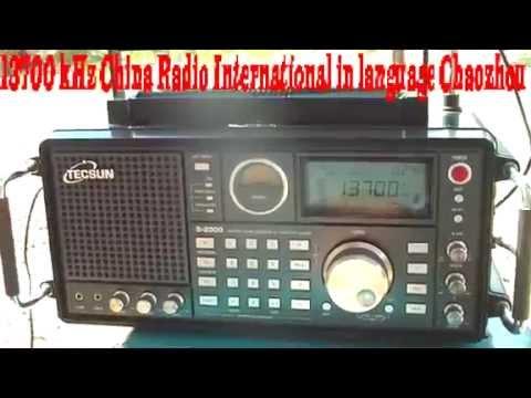 13700 kHz China Radio International in language Chaozhou  , Urumqui , China