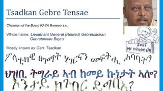 Candid discussions with General Tsadkan Gebre Tensae