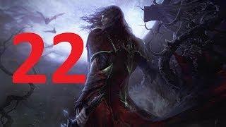 Castlevania Lords of Shadow 2 прохождение серия 22 (Финал)